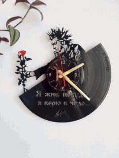 Laser Cut Korol I Shut Russian Horror Punk Band Vinyl Record Wall Clock Free CDR Vectors Art