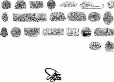 Ai Calligraphy Designs Islamic Calligraphy Free AI File