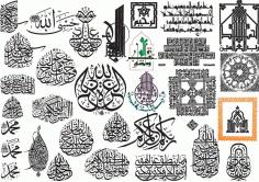 Arabic Islamic Calligraphy Vector Free AI File
