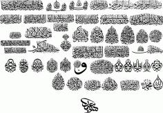 Islamic Calligraphy Art Free AI File