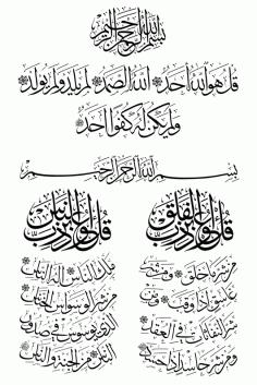 Islamic Calligraphy Vector Art Free AI File
