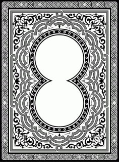 Vintage Arabic And Islamic Design Free AI File