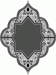 Ornamental Pattern In Arabesque Style Free AI File