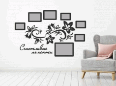 Laser Cut Family Frames Wall Decoration Free CDR Vectors Art