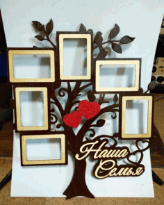 Laser Cut Family Tree Picture Frame Free CDR Vectors Art