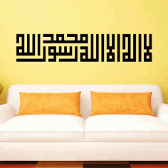 Arabic Calligraphy Islamic Art Decor Free CDR Vectors Art