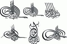 Laser Cut Bismillah Calligraphy Islamic Arabic Calligraphy Free CDR Vectors Art