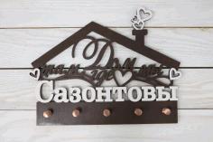 Laser Cut Wooden Key Hanger Key Housekeeper Free CDR Vectors Art