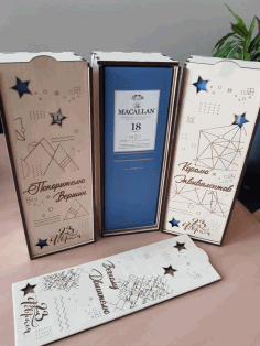 Laser Cut Personalized Wooden Wine Boxes Free CDR Vectors Art