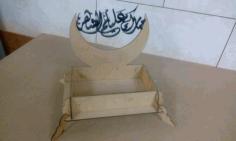 Laser Cut Ramadan Box Tqpzr Hsyrt Pscvz Free CDR Vectors Art