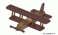 Biplane Kids Toy Plan Free PDF File