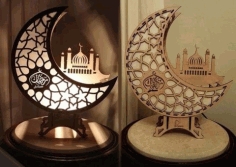 Laser Cut Wooden Ramadan Decoration Night Light Moon Free CDR Vectors Art