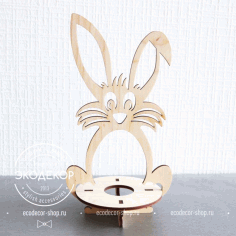 Easter Bunny Free CDR Vectors Art