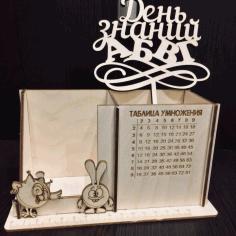 Laser Cut Wood Organizer Calendar Free CDR Vectors Art