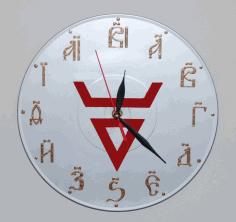 Laser Cut Russian Watch Amulet Free DXF File