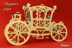 Laser Cut Decorative Cart Free PDF File