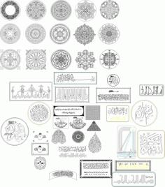 Laser Cut Quranic Verses Islamic Calligraphy Vectors Free CDR Vectors Art