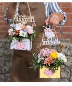 Laser Cut Flower Basket Topper Free CDR Vectors Art