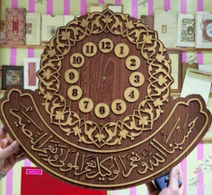 Laser Cut God Reward Us And Yes Agent Clock Free DXF File