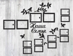 Laser Cut Photo Frame Our Family With Birds Free CDR Vectors Art