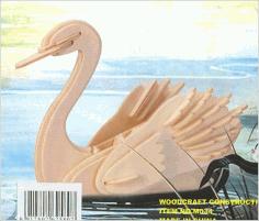 Mdf Wooden Laser Cut Swan Free PDF File