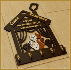 Laser Cut Housekeeper With Cats Free CDR Vectors Art