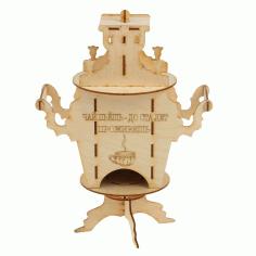 Laser Cut Tea House Samovar Free CDR Vectors Art