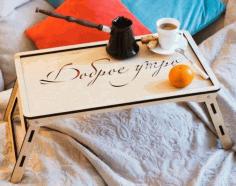 Laser Cut Breakfast Table In Bed Free CDR Vectors Art