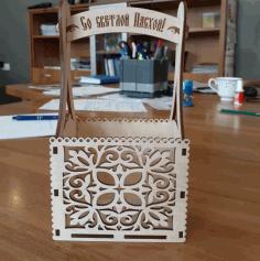 Laser Cut Wooden Decor Easter Basket Free CDR Vectors Art