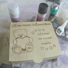 Mom Treasure Box For Laser Cut Free CDR Vectors Art