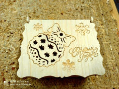 Decor Wooden Box For Laser Cutting Free DXF File
