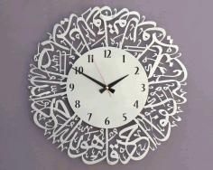 Surah Al Ikhlas Islamic Wall Clock For Laser Cutting Free CDR Vectors Art