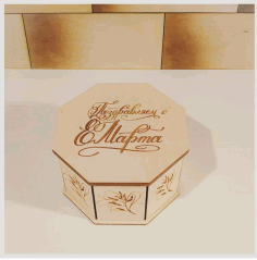 Trash And Stylish Box Engraved For March 8th For Laser Cut Free CDR Vectors Art