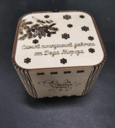 Wooden Decorative Gift Box For Laser Cut Free CDR Vectors Art
