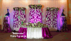 Wedding Screen Openwork Free CDR Vectors Art