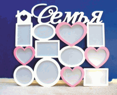 Heart Foto Frames Collection Free CDR Vectors Art