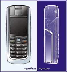Mobile Phone Clipart Nokia Tpy Free CDR Vectors Art
