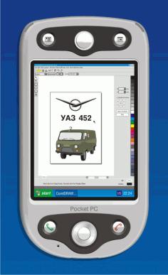 Mobile Phone Clipart Pocket Pc Free CDR Vectors Art