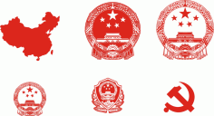 China Map National Emblem Free CDR Vectors Art
