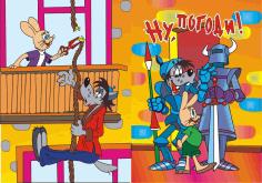 Classic Characters Clip Art cartoon2 Free CDR Vectors Art