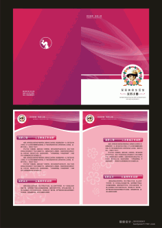 Brochure Template Modern Pink Design Curves Ornament Free CDR Vectors Art