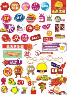 Sale Promotion Tags Colorful Shapes Decor Chinese Style Free CDR Vectors Art