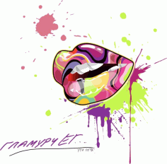 The color trend mouth Free CDR Vectors Art