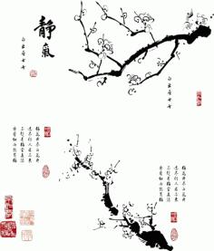 Ink plum Free CDR Vectors Art
